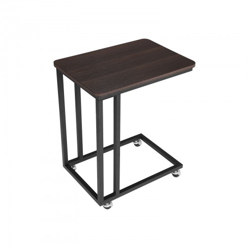 Dark Brown Nesting Table