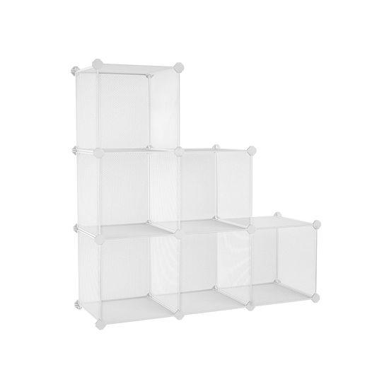 Metal Grid Storage Cube
